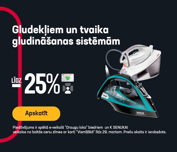 Gludekļiem un tvaika gludināšanas sistēmām līdz -25%