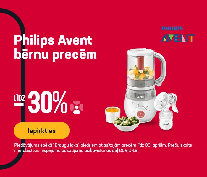 Philips Avent bērnu precēm līdz -30%