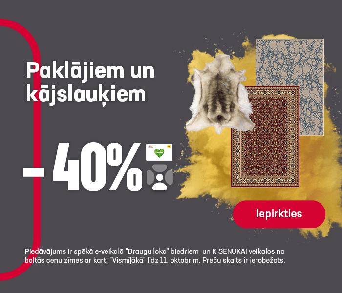 Paklājiem un kājslauķiem -40%