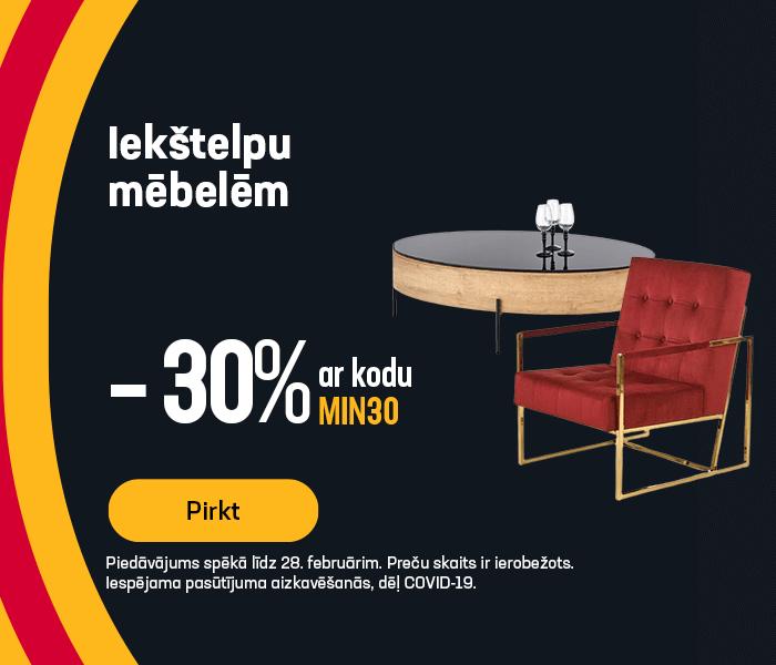 Iekštelpu mēbelēm -30% atlaide ar kodu