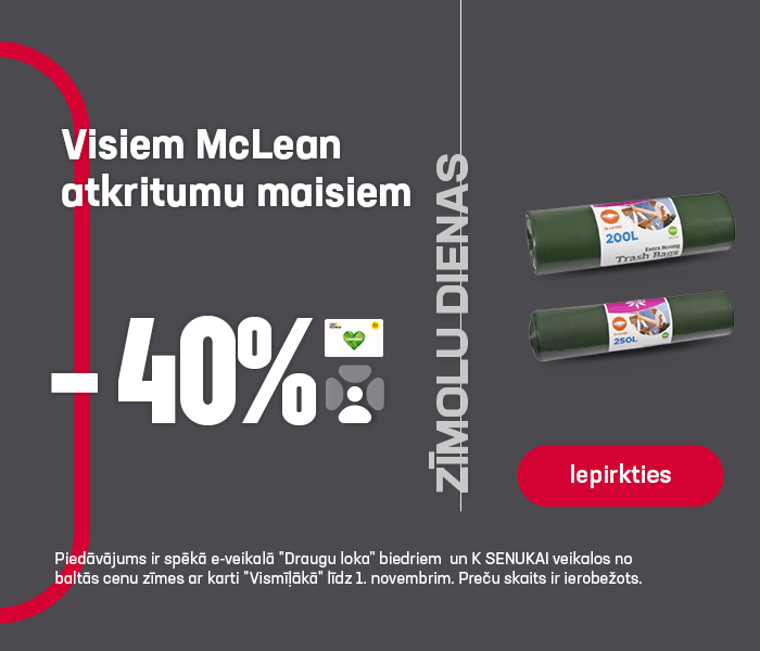 Visiem McLean atkritumu maisiem -40%