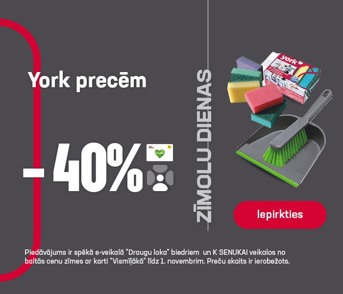 York precēm -40%