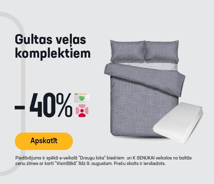 Gultas veļas komplektiem -40%