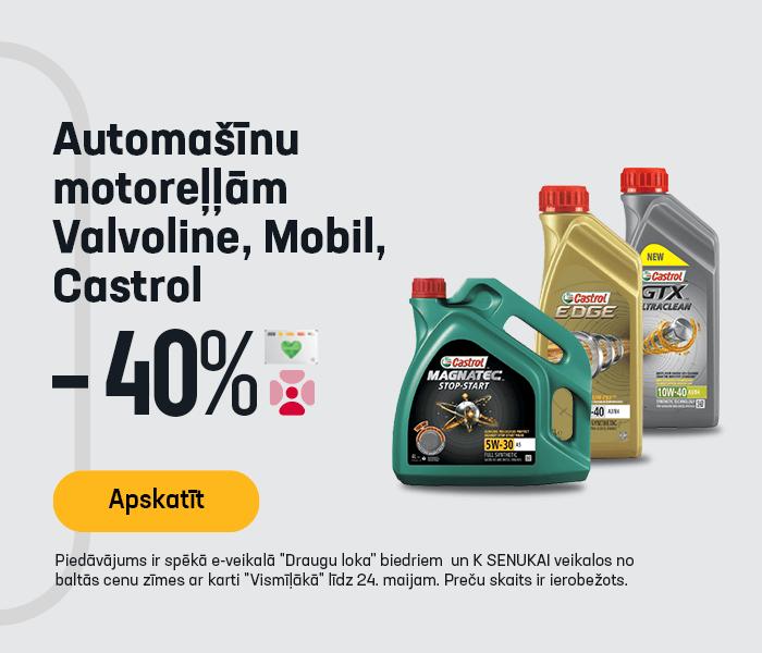 Automašīnu motoreļļām Valvoline, Mobil, Castrol līdz -40%