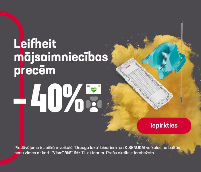Leifheit mājsaimniecības precēm -40%