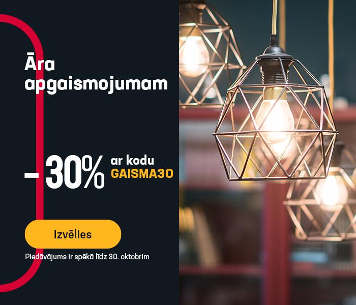 -30% atlaide āra apgaismojumam ar kodu GAISMA30