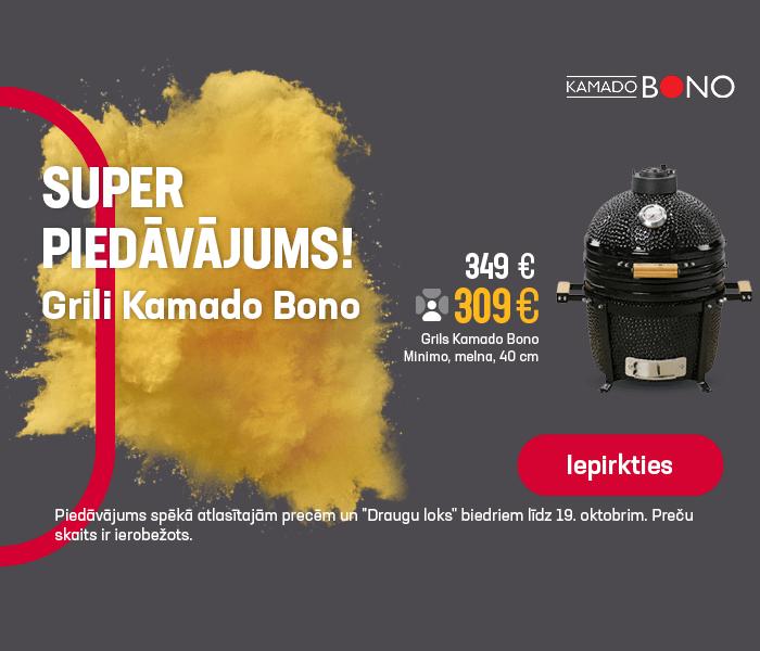 SUPER piedāvājums! Grili Kamado Bono