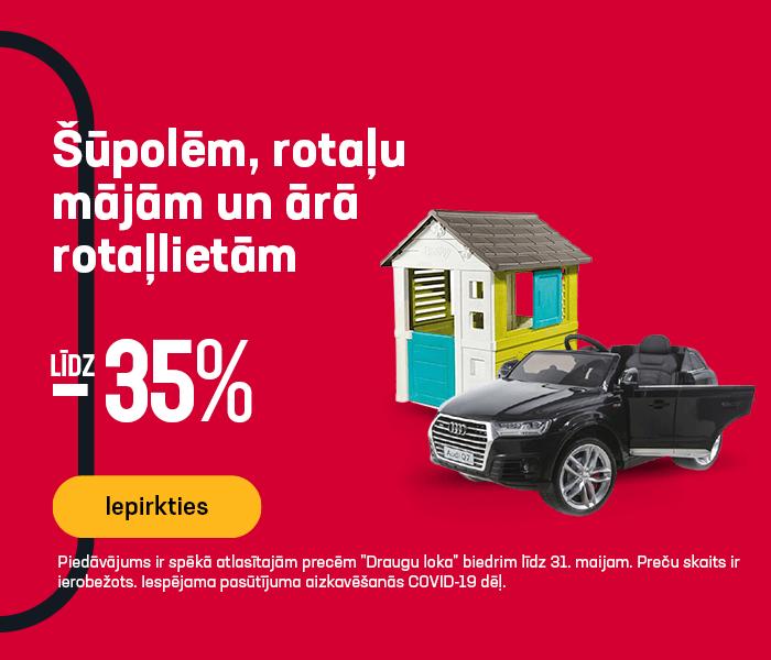Šūpolēm, rotaļu mājām un ārā rotaļlietām līdz -35%
