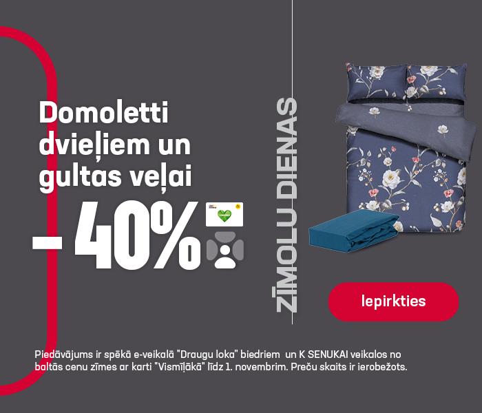 Domoletti dvieļiem un gultas veļai -40%
