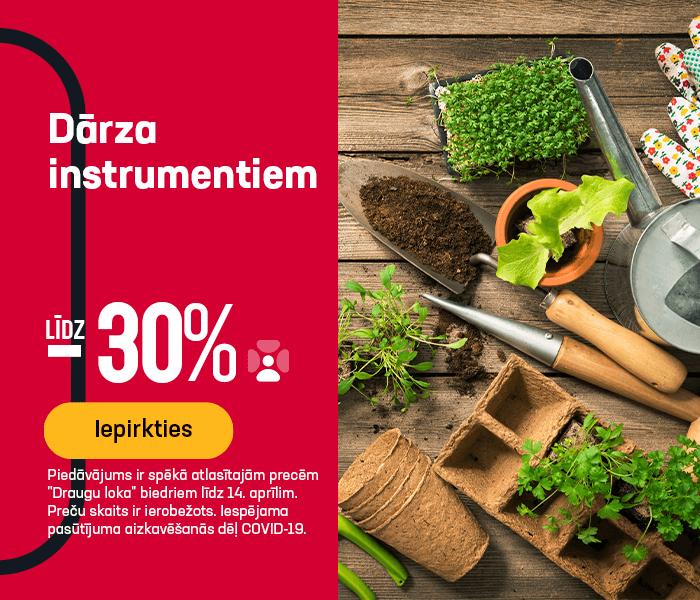 Dārza instrumentiem līdz -30%
