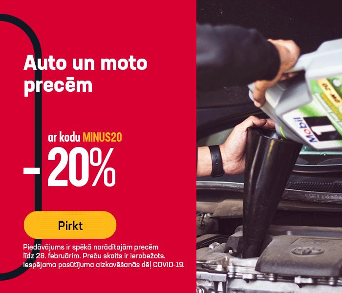 Auto un moto precēm -20% ar kodu