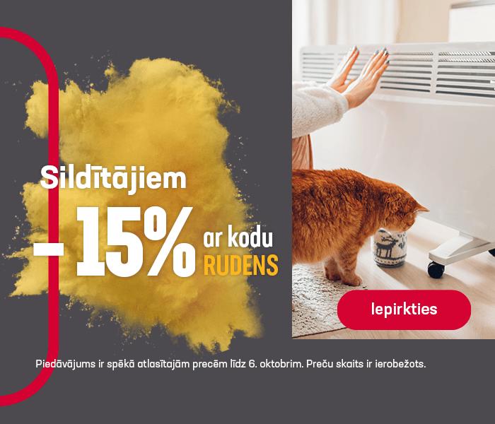 Sildītājiem -15% ar kodu RUDENS