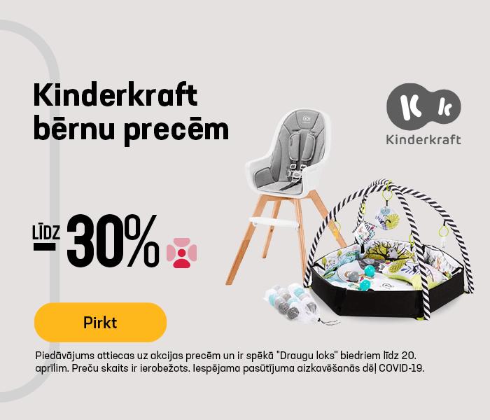 Kinderkraft bērnu precēm līdz -30%