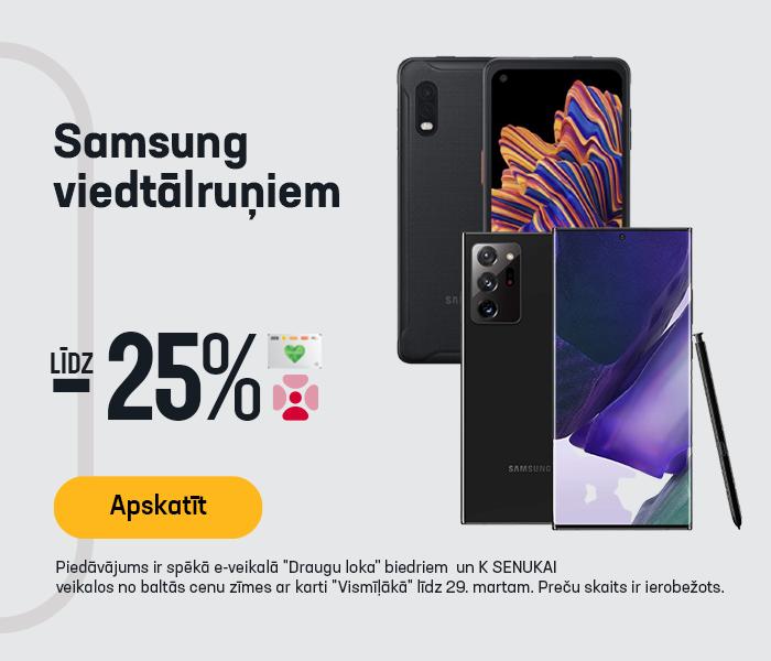 Samsung viedtālruņiem līdz -25%
