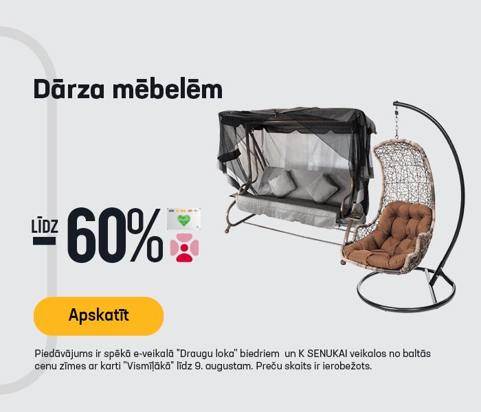 Dārza mēbelēm līdz -60%