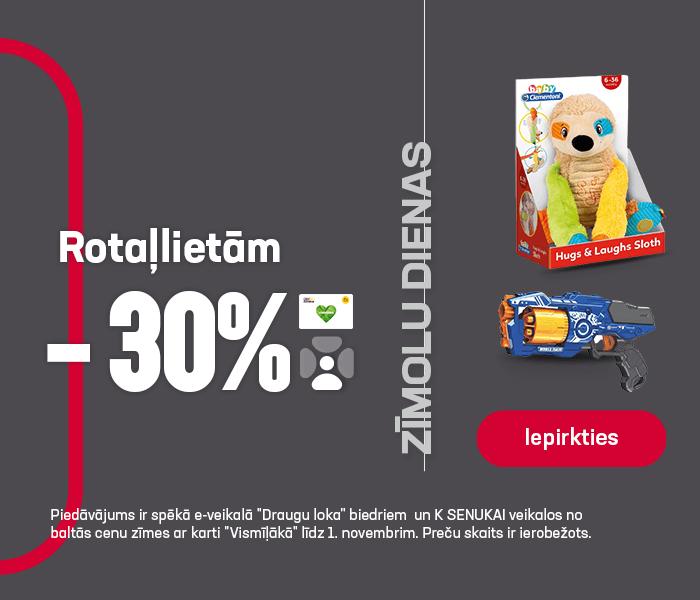 Rotaļlietām -30%