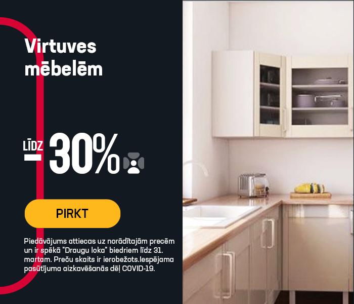 Virtuves mēbelēm līdz -30%