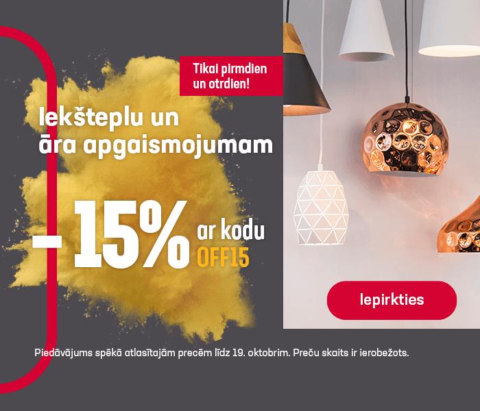 Iekšteplu un āra apgaismojumam -15% ar kodu OFF15