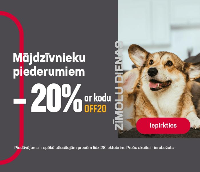 Mājdzīvnieku piederumiem -20% ar kodu OFF20