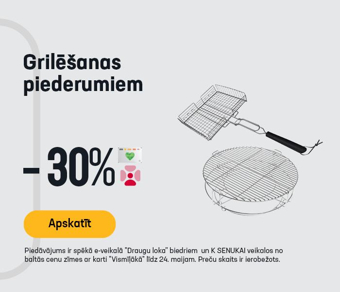 Grilēšanas piederumiem -30%