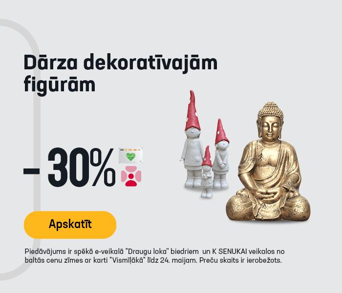Dārza dekoratīvajām figūrām -30%