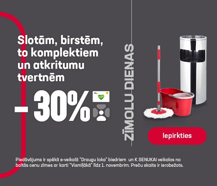 Slotām, birstēm, to komplektiem un atkritumu tvertnēm -30%