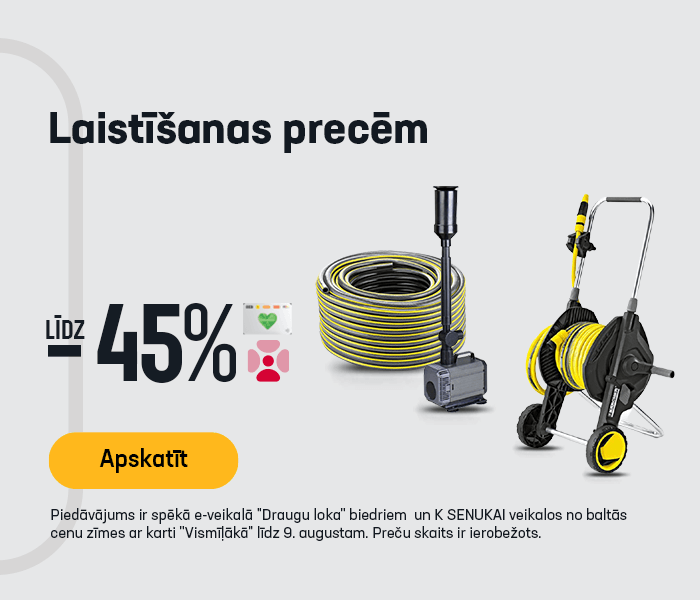 Laistīšanas precēm līdz -45%