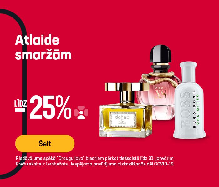 Atlaide smaržām līdz pat -25%
