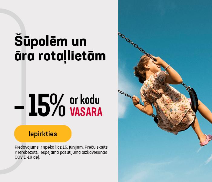 Šūpolēm un āra rotaļlietām -15% ar kodu