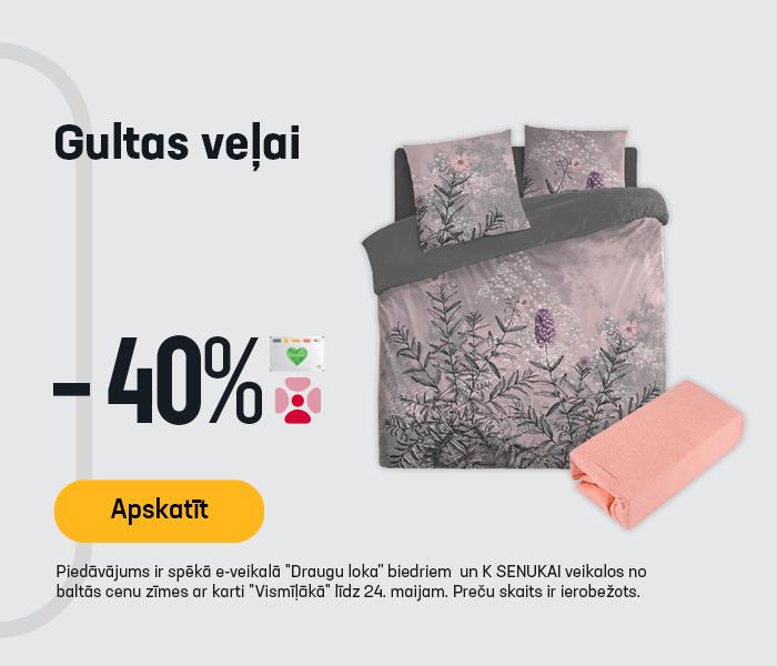 Gultas veļai -40%
