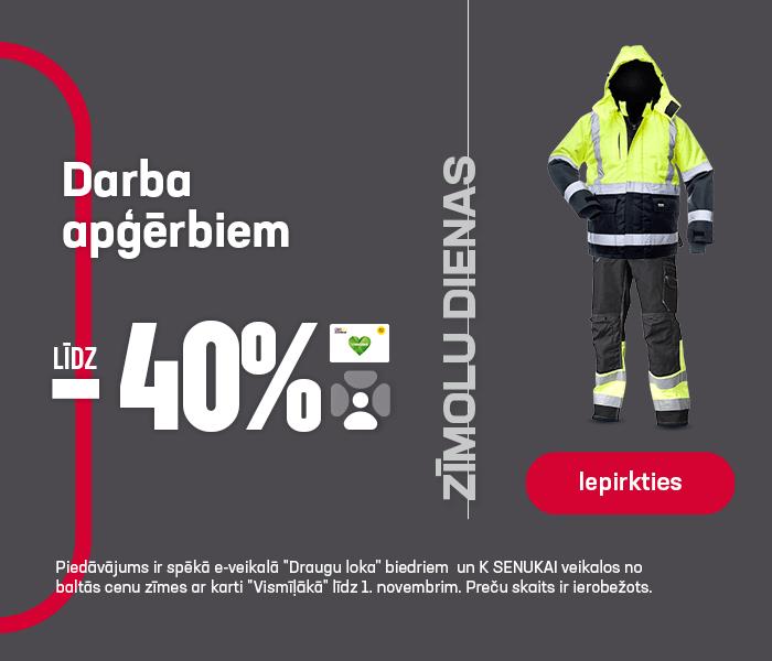 Darba apģērbiem līdz -40%