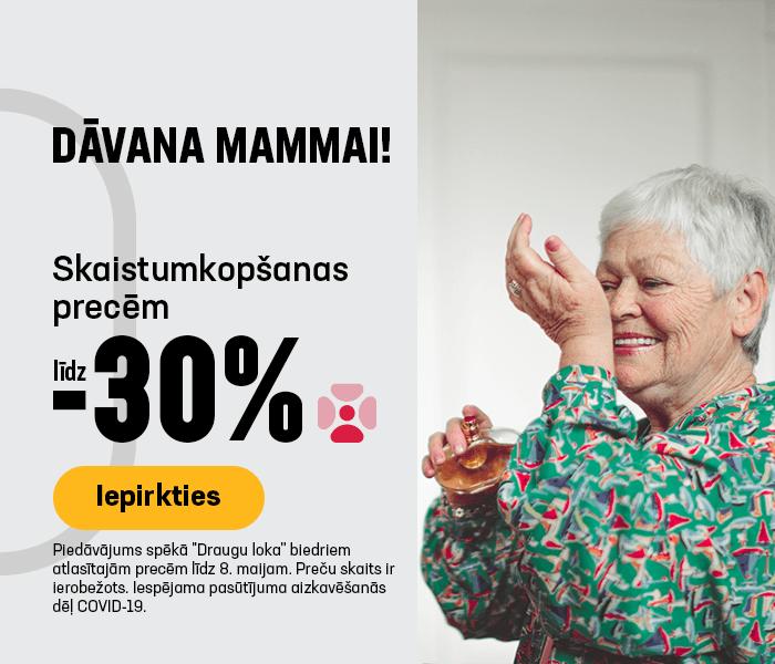Dāvana mammai! Skaistumkopšanas precēm līdz -30%