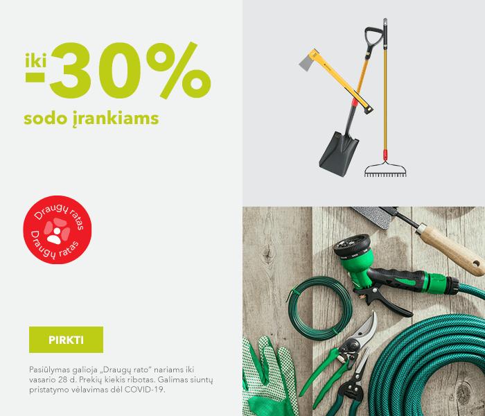 Laikas atnaujinti savo namus iki -30% sodo įrankiams