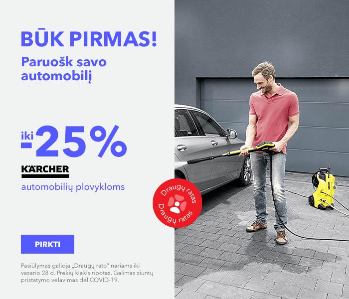 """Būk pirmas! PARUOŠK savo automobilį iki -25% """"Karcher"""" automobilių plovykloms"""
