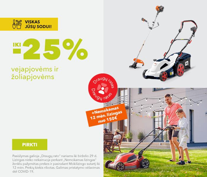 Viskas Jūsų sodui! iki -25% vejapjovėms ir žoliapjovėms