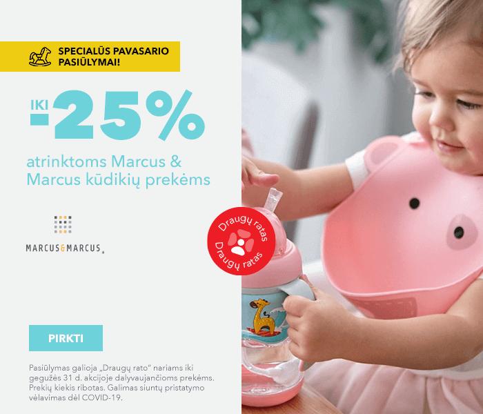 Specialūs pavasario pasiūlymai! iki -25% atrinktoms Marcus ir Marcus kūdikių prekėms