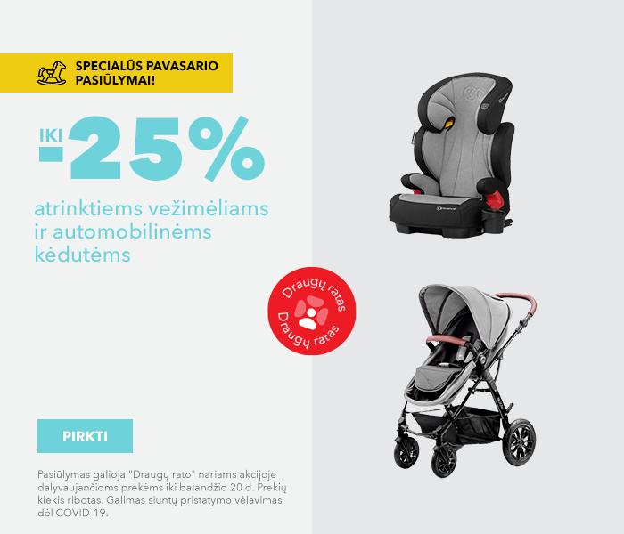 Specialūs pavasario pasiūlymai! iki -25% atrinktiems vežimėliams ir automobilinėms kėdutėms