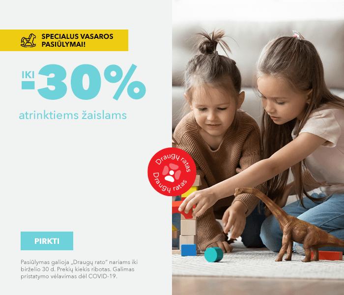 Specialus vasaros pasiūlymas vaikams! iki -30% atrinktiems žaislams