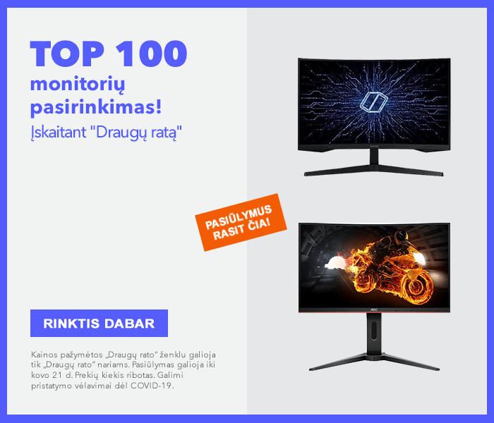TOP 100 kompiuterių monitorių pasirinkimas! Pasiūlymus rasite čia!
