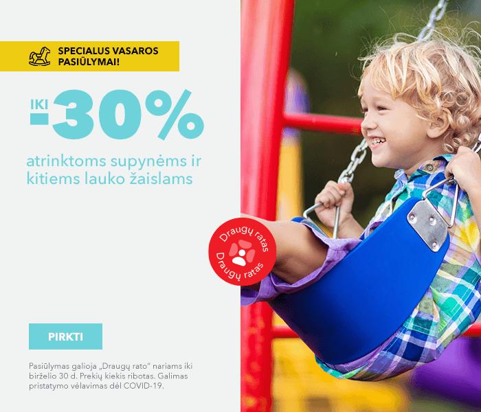Specialus vasaros pasiūlymas vaikams! iki -30% atrinktoms supynėms ir kitiems lauko žaislams