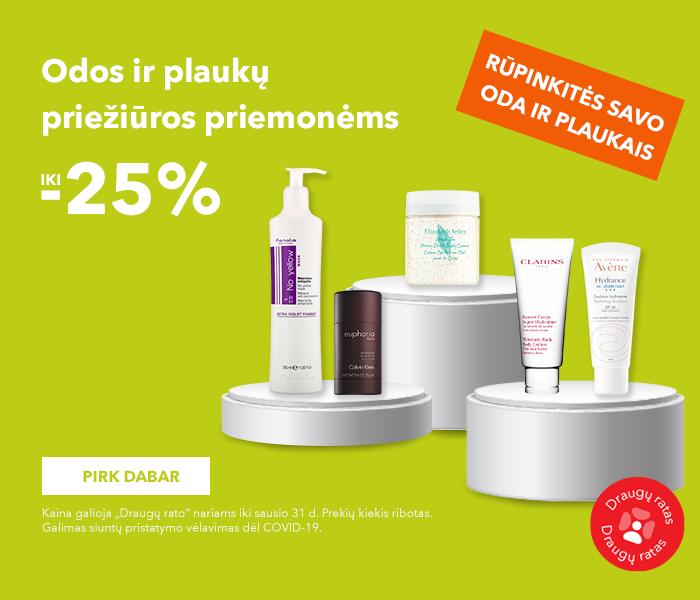 Rūpinkitės savo oda ir plaukais: iki -25% nuolaida odos ir plaukų priežiūros priemonėms