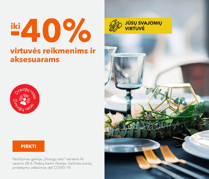 Jūsų svajonių virtuvė iki -40% virtuvės reikmenims ir aksesuarams