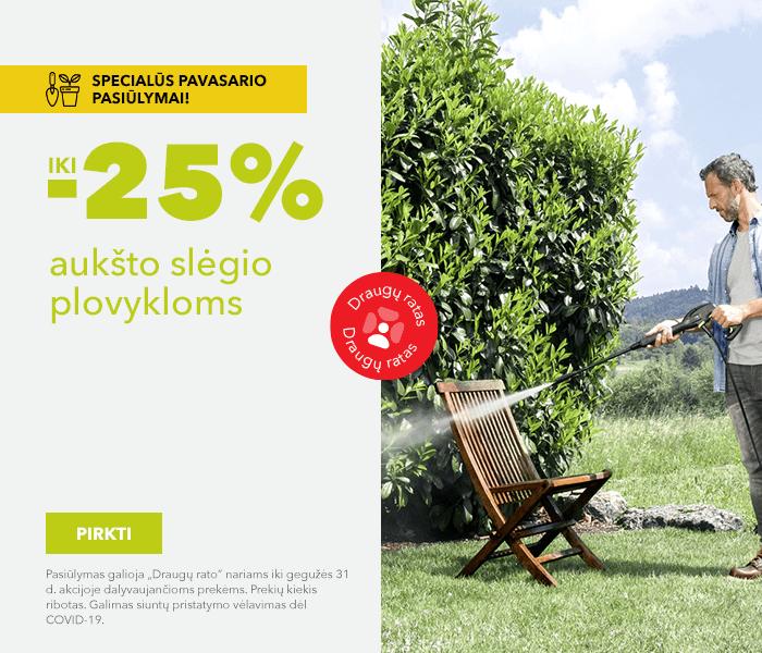 Specialūs pavasario pasiūlymai! iki -25% aukšto slėgio plovykloms