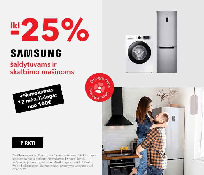 Viskas ko reikia Jūsų namams! iki -25% Samsung šaldytuvams ir skalbimo mašinoms