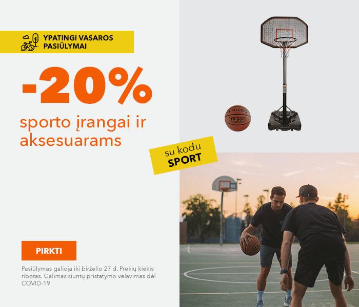 Ypatingi vasaros pasiūlymai Jums! -20% sporto įrangai ir aksesuarams su kodu
