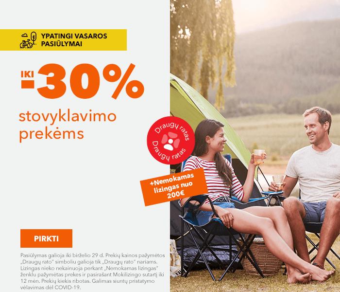 Ypatingi vasaros pasiūlymai Jums! iki -30% stovyklavimo prekėms