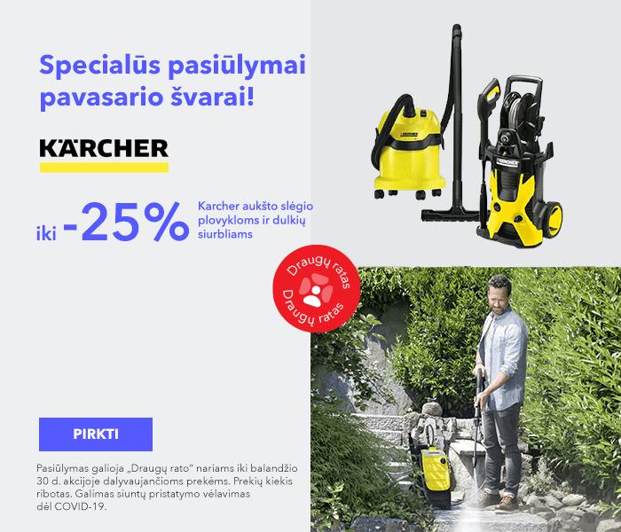 Specialūs pasiūlymai pavasario švarai! iki -25% Karcher aukšto slėgio plovykloms ir dulkių siurbliams