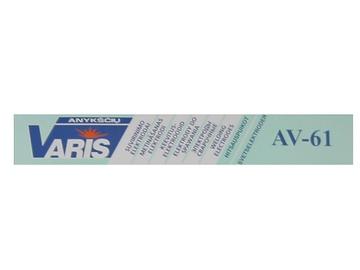 Suvirinimo elektrodas AV-61, skersmuo - 2,5 mm, 2,5 kg