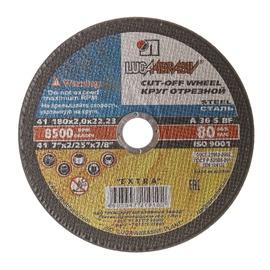 Pjovimo diskas, 180x2x22,23 mm