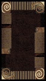 Kilimas 9630 B11, 1,5 x 0,8 m